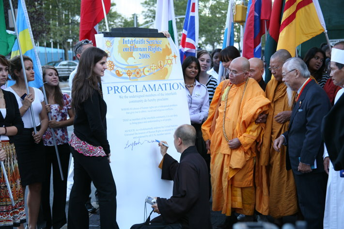 A proclamation signing