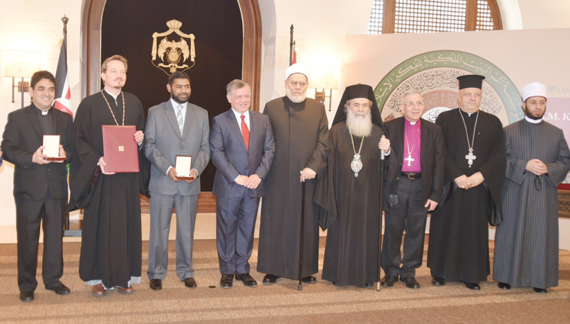 Diverse religious leaders at a celebration of World Interfaith Harmony week.